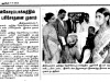 50th-eye-camp-dinamalar