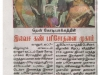 press-release-50th-eye-camp-dinathanthi